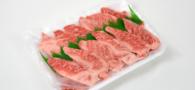和牛ダイナミックカルビ 黒毛和牛の豪華なお肉です。